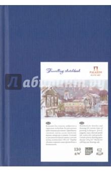 """Блокнот """"Travelling sketchbook"""" (62 листа, А6, синий (БЛ-5672) Лилия Холдинг"""