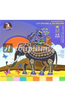 """Бумага цветная для оригами и аппликации """"Африканское путешествие"""" (10 листов, 10 цветов) (ПО-0561) Лилия Холдинг"""