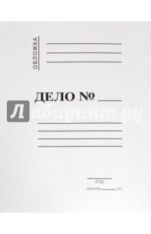 """Обложка """"Дело"""" (1С2-2444) Лилия Холдинг"""