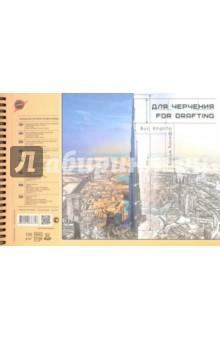 "Альбом для черчения ""Бурдж-Халифа"" (32 листа, А4) (АЛ-8758) Лилия Холдинг"