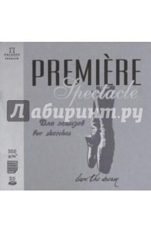 """Планшет для эскизов """"Арабеск"""" (25 листов, 210х210 мм) (ПЛ-8871) Лилия Холдинг"""
