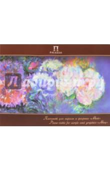 """Планшет для акрила и графики """"Май"""" (20 листов, А3) (ПЛ-8947) Лилия Холдинг"""