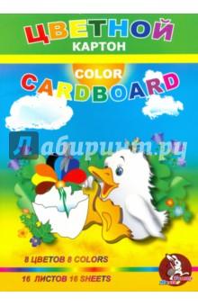"""Цветной картон """"Утенок"""" (16 листов, 8 цветов) (ЦК2012) Лилия Холдинг"""