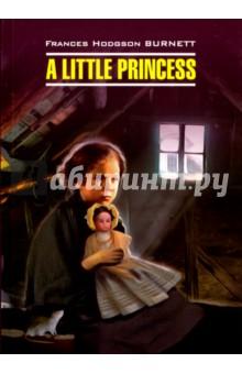 Маленькая принцессаЛитература на иностранном языке для детей<br>Маленькая принцесса - роман английской писательницы Френсис Бёрнетт, написанный в 1905 году, в наше время входит в топ-100 детских книг, рекомендованных Национальной Ассоциацией Образования Америки для детского чтения. Главная героиня романа, Сара Кру, переживет множество невзгод, но, благодаря пытливому уму и любознательности, останется настоящей принцессой в любой жизненной ситуации и в конце концов станет счастливой. Книга позволит юным читателям задуматься о том, что такое дружба и честность.<br>Неадаптированный текст на языке оригинала снабжен постраничными комментариями и словарем.<br>