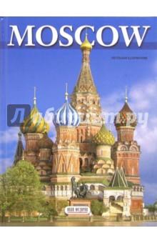 Альбом: Москва. 160 цветных иллюстраций (на английском языке)