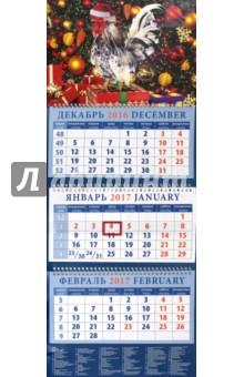 """Календарь 2017 """"Год петуха. Новогодний сюжет"""" (14702)"""