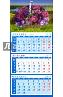 """Календарь 2017 """"Корзина с цветами"""" (34722)"""