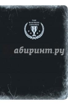 Сверхежедневник (черный) Эксмо