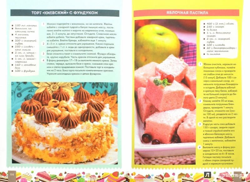 Пирожные рецепты и