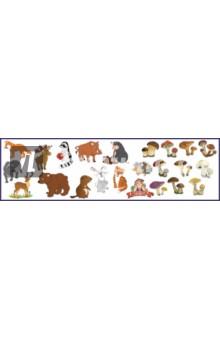 Набор наклеек Обитатели леса, грибы (Н-1407)Знакомство с миром вокруг нас<br>С помощью набора можно не просто познакомиться с грибами и обитателями леса, но и создать неповторимые и красочные карточки для занятий, развивающие материалы или просто украсить любую ровную поверхность. Картинки легко вырезать ножницами так, как вам необходимо. Кроме того, взрослые смогут проверить свои знания - сколько грибов вы знаете и как их отличить? Где они произрастают и насколько они полезны?<br>В наборе 22 изображения-наклеек.<br>Продолжайте обучение-игру, собирая наборы-корзинки от ХЭППИ-Ко с лесными и садовыми ягодами, грибами, орешками, нашими любимыми и удивительными экзотическими фруктами, овощами, цветами!<br>Внимание! Все наборы продаются листами - карточки необходимо вырезать самостоятельно обычными ножницами.<br>Размер одного изображения: 6.5 х 6.5 см; <br>Возраст: Для детей от 1 года; <br>Материал: Самоклеящаяся пленка;<br>