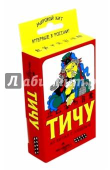 """Настольная игра """"Тичу"""" (1316)"""