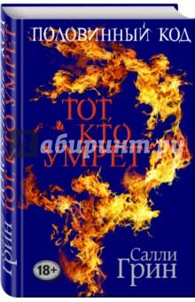 Русский язык 10 класс греков чешко онлайн читать