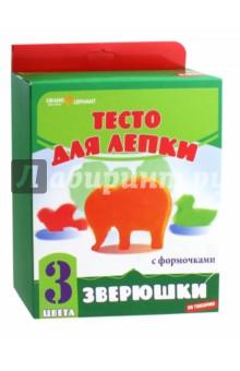 """Набор теста для лепки """"Зверюшки"""" (MD/AN) Orange Elephant"""