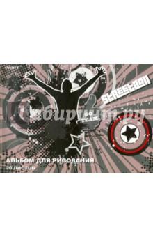 """Альбом для рисования """"Street Ball"""" (20 листов, А4) (SP16-AFD20) Proff"""