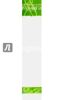 Бумага цветная креповая (пастельные цвета, белый) (2-058/01) Альт