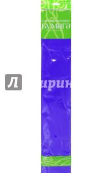 Бумага цветная креповая (синяя) (2-060/01) Альт