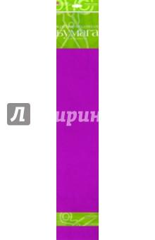Бумага цветная креповая, пурпурная (2-060/15) Альт