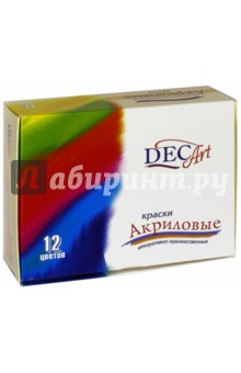 Краски акриловые. Набор 12 цветов (DEC ART 24-12.20-50)