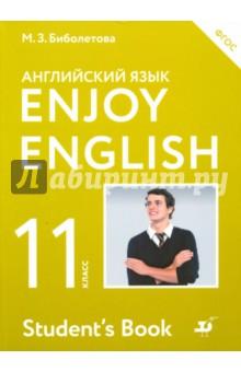Английский язык. 11 класс. Enjoy English. Учебник. Базовый уровень. ФГОСАнглийский язык (10-11 классы)<br>Учебно-методический комплект Enjoy English / Английский с удовольствием (11 класс) является частью учебного курса Enjoy English / Английский с удовольствием для 2-11 классов общеобразовательных организаций.<br>Учебник состоит из четырех разделов, каждый из которых рассчитан на одну учебную четверть. Разделы завершаются проверочными заданиями (Progress Check), позволяющими оценить достигнутый школьниками уровень овладения языком. Учебник обеспечивает подготовку к итоговой аттестации по английскому языку, предусмотренной для выпускников полной средней школы.<br>Учебник соответствует Федеральному государственному образовательному стандарту среднего общего образования.<br>2-е издание, исправленное.<br>