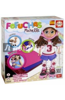 Набор для творчества Кукла Fofucha. Мишель (17048)Другие виды творчества<br>Создайте свою собственную Fofucha - это просто!<br>Слово Фофуча пришло из Бразилии и означает милая и симпатичная, также называются и эти привлекательные куколки с длинными ногами и круглыми головами. Каждая Fofucha (Фофуча) так же уникальна, как и человек, создавший её.<br>В комплект входят детали для вырезания.<br>Содержание набора:<br>- Сборное тело куклы из пластика<br>- 5 листов ЭВА (Этилен Винил Ацетат)<br>- Скотч<br>- Схемы<br>- Картонные детали<br>- Самоклеящиеся глаза и рот<br>- Инструкция<br>- Видео инструкции доступны на сайте производителя.<br>Для детей от 6-ти лет.<br>Не рекомендуется детям до 3-х лет. Содержит мелкие предметы.<br>Сделано в Испании.<br>