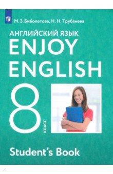 Английский язык. Enjoy English. 8 класс. Учебник. ФГОСАнглийский язык (5-9 классы)<br>Учебно-методический комплект Enjoy English / Английский с удовольствием (8 класс) является частью учебного курса Enjoy English / Английский с удовольствием для 2-11 классов общеобразовательных организаций.<br>Учебник основывается на современных методических принципах и отвечает требованиям, предъявляемым учебникам начала третьего тысячелетия. Тематика и аутентичный материал, используемый в учебнике, отобраны с учётом интересов восьмиклассников, ориентированы на выбор будущей профессии и продолжения образования.<br>Учебник состоит из четырёх разделов, каждый из которых рассчитан на одну учебную четверть. Разделы завершаются проверочными заданиями (Progress check), позволяющими оценить достигнутый школьниками уровень овладения языком. Учебник обеспечивает подготовку к итоговой аттестации по английскому языку, предусмотренной для учеников основной средней школы.<br>Учебник соответствует Федеральному государственному стандарту основного общего образования.<br>Аудиозаписи к учебнику доступны для бесплатного скачивания по ссылке в учебнике.<br>2-е издание, исправленное.<br>