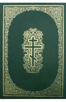 Библия на украинском языкеБиблия. Книги Священного Писания<br>Библия на украинском языке.<br>