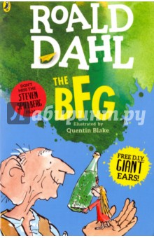 The BFGЛитература на английском языке<br>Phizz-whizzing new branding for the worlds No.1 storyteller, Roald Dahl! Exciting, bold and instantly recognisable with Quentin Blakes inimitable artwork. On a dark, silvery moonlit night, Sophie is snatched from her bed by a giant. Luckily it is the Big Friendly Giant, the BFG, who only eats snozzcumbers and glugs frobscottle. But there are other giants in Giant Country. Fifty foot brutes who gallop far and wide every night to find human beans to eat. Can Sophie and her friend the BFG stop them? Lets hope so - otherwise the next child a gruesome giant guzzles could be you. Now you can listen to The BFG and other Roald Dahl audio books read by some very famous voices, including KatelWinslet, David Walliams and Steven Fry - plus there are added squelchy sound effects from Pinewood Studios! Also look out for new Roald Dahl apps in the App store and Google Play- including the disgusting Twit or Miss! and House of Twits inspired by the revolting Twits.<br>