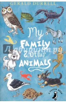 My Family and Other AnimalsЛитература на английском языке<br>Ten-year-old Gerald doesnt know why his older brothers and sisters complain so much. With snakes in the bath and scorpions on the lunch table, the family home on the Greek island of Corfu is a bit like a zoo so they should feel right at home...Gerald joyfully pursues his interest in natural history in the midsts of an unconventional and chaotic family life - all brilliantly retold in this very funny book.<br>