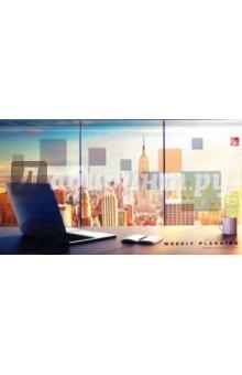 """Планинг недатированный карманный """"Городской стиль. Панорама"""" (А6, 64 листа) (ПКЛ1666407) Эксмо-Канц"""