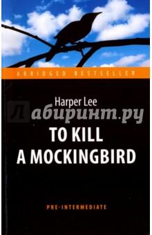 To Kill a MockingbirdХудожественная литература на англ. языке<br>События романа разворачиваются в Америке в 30-е годы прошлого века на фоне Великой Депрессии. Повествование идёт от лица маленькой девочки, чей отец, честный адвокат, берётся защищать чернокожего обвиняемого в расистском южном штате Алабама. Единственная книга автора выстрадана сердцем, о чём говорит и полученная за неё Пулитцеровская премия.<br>В книге представлен сокращённый и адаптированный текст уровня Pre-Intermediate. <br>Дополнительное описание: Адаптация, сокращение и словарь А.И. Берестовой<br>
