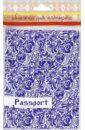 """Обложка для паспорта """"Гжель"""" (41570)"""