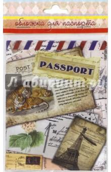 """Обложка для паспорта """"Тигры"""" (41575) Феникс-Презент"""