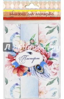 """Обложка для паспорта """"Цветы и перья"""" (41583) Феникс-Презент"""