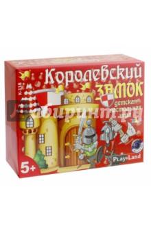 Настольная игра Королевский замок (K-118)
