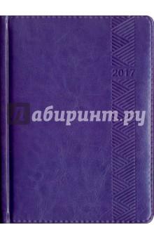 """Ежедневник датированный на 2017 год """"Сариф"""" (фиолетовый, А6) (42404) Феникс+"""