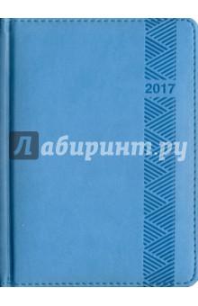 "���������� ������������ �� 2017 ��� ""�����"" (�������, �6) (42407) ������+"