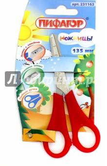 Ножницы с линейкой цвет ассорти (231163) Самсон-Пифагор