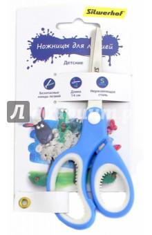 """Ножницы детские для левшей """"Пластилиновая коллекция"""" (453081) Silwerhof"""