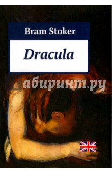 DraculaХудожественная литература на англ. языке<br>A dreary castle, blood-thirsty vampires, open graves at midnight, and other gothic touches fill this chilling tale about a young Englishman s confrontation with the evil Count Dracula. A horror romance as deathless as any vampire, the bloodcurdling tale still continues to hold readers spellbound a century later.<br>