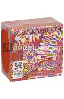 """Блок для записей, цветной, 9*9*4,5 """"Creative Ideas"""", 8 цветов (БЗ-0721) Лилия Холдинг"""