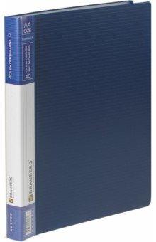 Папка (40 вкладышей, синяя) (221777)Папки с прозрачными файлами<br>Папки бизнес-класса изготовлены из высококачественного пластика с оригинальной линейной фактурой. Удобны для хранения различных документов, составления каталогов, презентаций, прайс-листов и т.д. Для идентификации имеется сменный бумажный корешок.<br>Формат: А4. <br>40 вкладышей.<br>