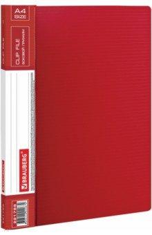 Папка с боковым металлическим прижимом и внутренним карманом, красная (221788)Папки с зажимами, планшеты<br>Папка бизнес-класса изготовлена из высококачественного пластика с оригинальной фактурой. Обеспечивает хранение до 100 листов документов. Снабжена прозрачным внутренним карманом. Для идентификации имеется сменный бумажный корешок.<br>Формат: А4.<br>Боковой металлический прижим.<br>
