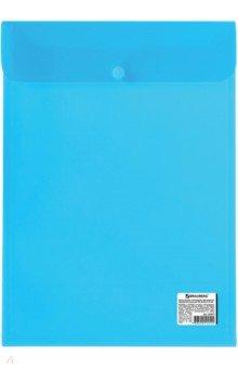 Папка-конверт с кнопкой А4, синяя (224977) Brauberg