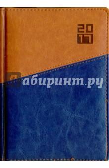 """Ежедневник датированный на 2017 год """"Сариф"""" (А5, синий/коричневый) (41649) Феникс+"""