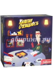 Игра Имаджинариум Капитан Очевидность (10933) напольная игра логическая stupid casual капитан очевидность