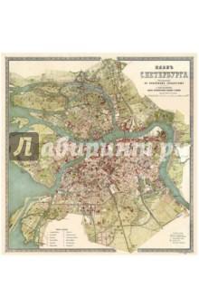 План Санкт-Петербурга 1901 г. Историческая карта 1:21600