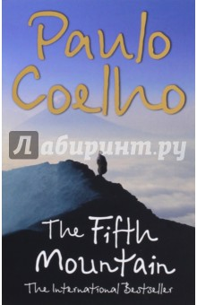 The Fifth MountainХудожественная литература на англ. языке<br>Published in over 100 countries, translated into 42 different languages, with over 21 million copies of his books sold internationally, Paulo Coelho can truly claim to be one of the most popular writers in the world. The Independent on Sunday has called him a  publishing phenomenon . Paulo s writing is a visionary blend of spirituality, magical realism and folklore. His stories are simple and direct, yet they have the power to change lives and inspire you with the courage to follow your dreams...His fifth novel, The Fifth Mountain, is set in the 9th century BC. Elijah is a young man struggling to maintain his sanity amidst a chaotic world of tyranny and war. Forced to flee his home, then choose between his newfound love and security and his overwhelming sense of duty, this is a moving and inspiring story about how we can transcend even the most terrible ordeals by keeping faith and love alive.<br>