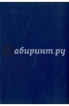 """Ежедневник датированный на 2017 год """"Пристин"""" (А5, синий) (42465) Феникс+"""