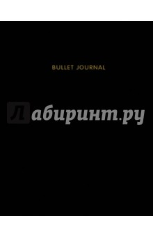 Блокнот в точку. Bullet journalБлокноты тематические<br>Bullet Journal - эффективная система органайзеров, в основе которой лежит чистая страница в точку. В Bullet journal нет строгих правил - пользователь сам настраивает систему под себя - для ведения списков дел, идей, заметок, организации личного и рабочего времени, создания майнд-карт. Bullet Journal - это творчество в планировании!<br>Крепление: спираль.<br>Специальное оформление: манжета.<br>
