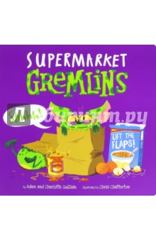 Supermarket Gremlins (lift-the-flaps book)Художественная литература на англ. языке<br>Naughty gremlins bring chaos to the supermarket and beyond in this funny new lift-the-flap series - youll never see supermarkets in the same way again! Gremlins are weeing on the floor, snoozing on the bread and is that a gremlin bottom in the fruit stall? Lift the flaps to find them all! Another rhyming romp from Adam and Charlotte Guillain, authors of Spaghetti with the Yeti - perfectly matched with Chris Chattertons joyous, retro artwork to bring you the best and silliest supermarket story since Timothy Knapman and Sarah Warburtons Dinosaurs in the Supermarket! This is the perfect interactive picture book for parents and children aged 3 years, 4 years and upwards to enjoy together. Find more zany fun in Adam and Charlottes other picture book creations: Spaghetti with the Yeti, Marshmallows for Martians, Doughnuts for a Dragon, Pizza for Pirates and Socks for Santa. Adam Guillain is a performance storyteller and was the Roald Dahl Museum and Story Centre Writer in Residence. Charlotte Guillain is a prolific author of childrens fiction, non-fiction and picture books, and together they have created the hugely successful Georges Amazing Adventures picture book series. Chris Chatterton is an illustrator and animator from County Durham, England whose passion for illustration has led him to pursue a career as a freelance artist working for a wide array of clients. Chris loves all things creative and geeky.<br>